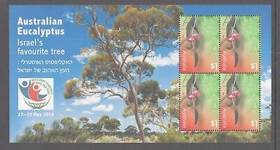 Australia 2018 World Stamp Championship Israel Mint unhinged mini sheet.