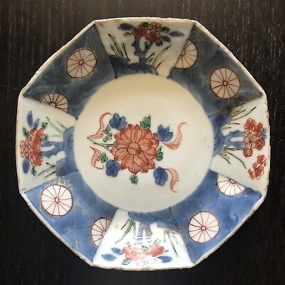 Fine 18/19th C Antique Chinese Porcelain Octagonal Imari Plate Dish Flowers Art