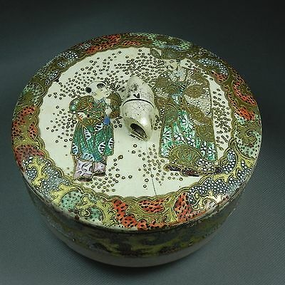 Meiji Period Japanese Satsuma Footed Covered Bowl with Bamboo Knob Phoenix Gilt