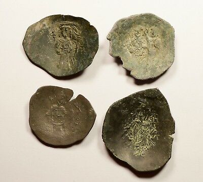 Lot Of 4 Ancient Byzantine Cup Coins For Identifying - 009