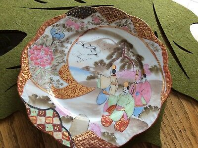 """Antique Asian Porcelain Handpainted Gold 9"""" Scallop Plate Marking On Back"""