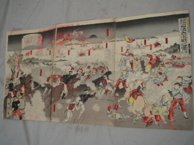 Original 19th Century Kokunimasa Kunimasa IV Japanese Woodblock Print War