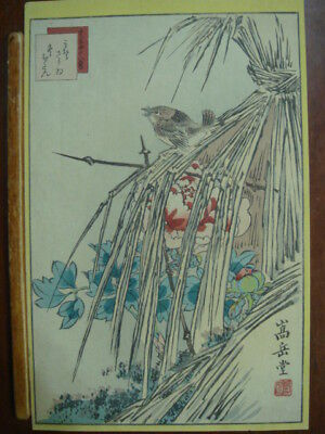 Original 18th Century Nakayama Sugakudo Japanese Woodblock Print Bookplate