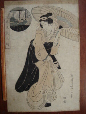 Original 19th Century Kikugawa Eizan Japanese Woodblock Print Courtesan Umbrella