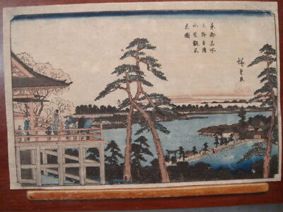 Original 19th Century Ando Hiroshige Japanese Woodblock Print Looking Forward