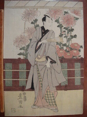 Original 19th Century Utagawa Toyokuni I Japanese Woodblock Print Kabuki Actors