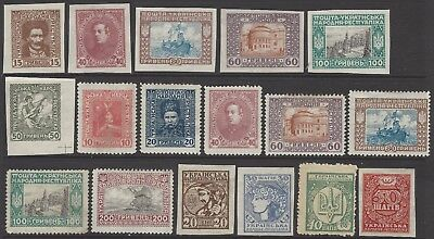 UKRAINE 1918-1919 **unissued** collection incl UNLISTED IMPERF stamps, mint