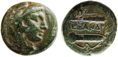 Alexander III the Great AE, Tarsus Mint, LOVELY, 323 - 317 B.C.E.