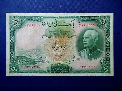 IRAN 50 Rials REZA SHAH XTRA RARE P35Ae 1320 Red Stamp, XF Book Value $650