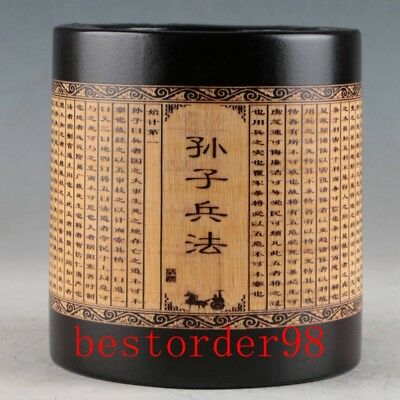 Chinese Exquisite Wood Hand Carved The Sunzi Art of War Brush Pot GL112