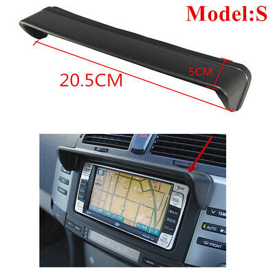 S Model GPS Navigation Hood Sun Shade Screen Block Mask anti-glare  20.5 x 5CM