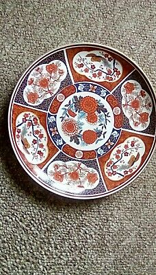 Vintage Decorative Chinese Plate