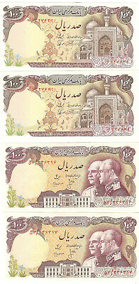 IRAN BANKNOTES 100 Rials Unc See Pictures