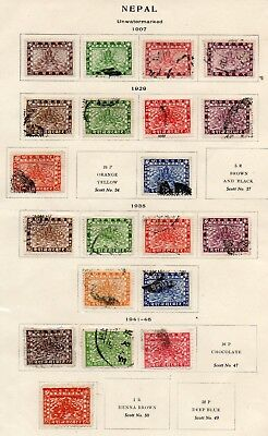 Nepal Stamps 1907 To 1946 Used