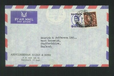 Bahrain 1956 commercial airmail cover to England with SG83 & 86 overprints.