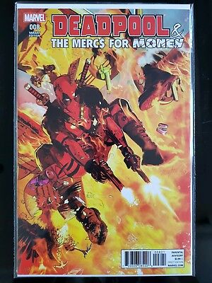 Deadpool & The Mercs For Money #8 1:25 Iban Coello Variant NM Only 828 Copies