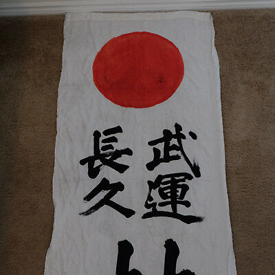 Large Vintage Original Japanese Meatball Campaigning Silk Banner Writing 27x 129