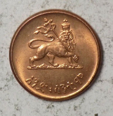 Ethiopia 1944 1 Cent Coin - Uncirculated