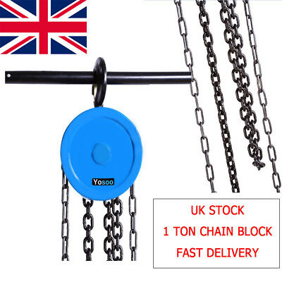 Heavy Duty 1T Chain Block Puller Fall Hand Lift Hoist Tools New With Hook Engine