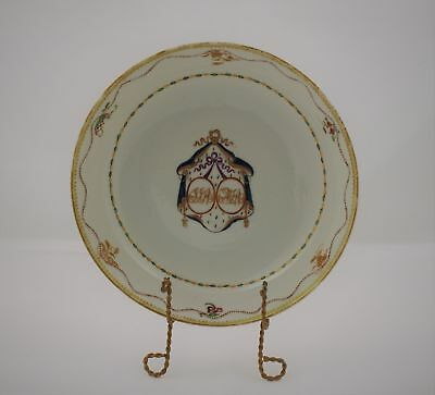 """Chinese Export  Armorial """"Marriage"""" Design Saucer"""