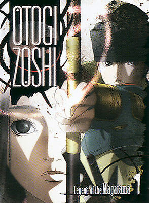 Otogizoshi - Vol. 1: Legend of the Magatama NEW (DVD, 2005, 2-Disc Set)