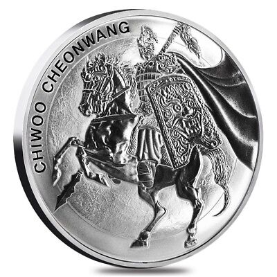 2017 South Korea Chiwoo Cheonwang 1 oz .999 Silver Medal (in capsule)