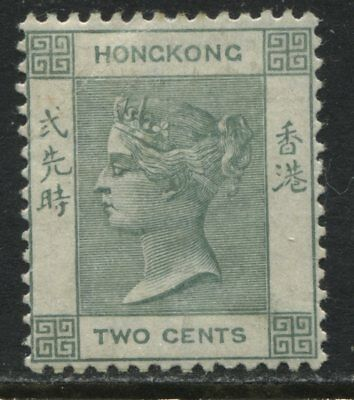 Hong Kong QV 1900 2 cents green mint o.g.