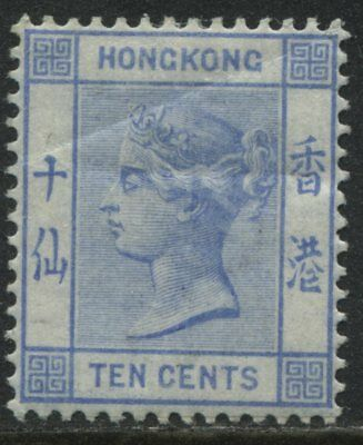 Hong Kong QV 1900 10 cents ultra mint o.g. crease