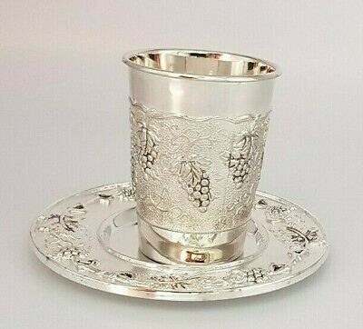 Jewish Judaica Silver Plated Antique Finish Kiddish Cup and Saucer