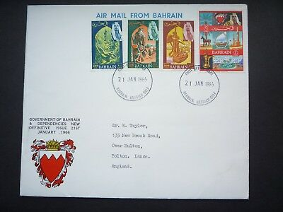 BAHRAIN 1966 High Value Definitives SG147-150 First Day Cover
