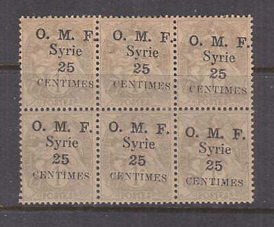 SYRIA, 1920 OMF 25 Centimes on 1c. Grey, block of 6, 4 x mnh./ 2 x lhm,