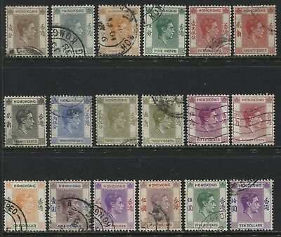 Hong Kong KGVI 1938-48 values to $10 used