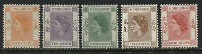 Hong Kong QEII 1954 5 cents to 25 cents mint o.g.