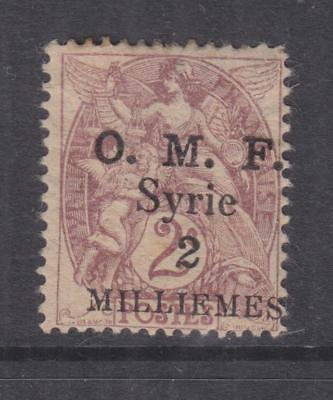 SYRIA, 1920 thick OMF 2m. on 2c. Claret, lhm.