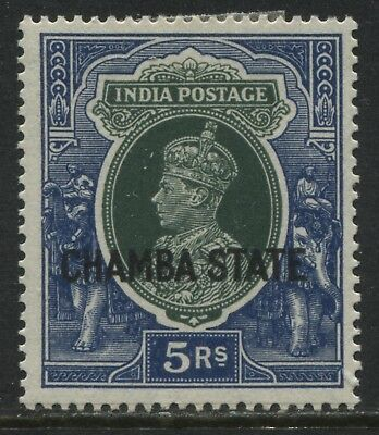 India KGVI 1938 5 rupees overprinted Chamba State mint o.g.