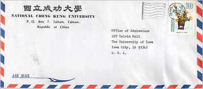 Lettre Cover China Clouded University Iowa City Tainan Cheng Kung