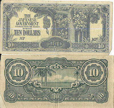 Malaya P-M7c, $10, WWII Japanese Invasion Money (JIM) issue - MP series 1942 AU
