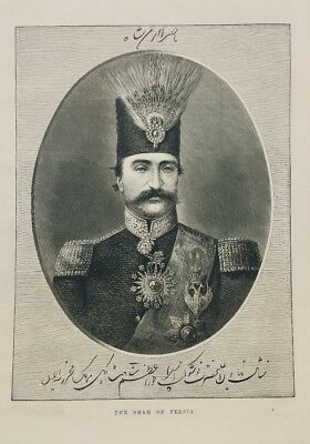 Shah of Persia Islamic King Engraving Hand Made 19th Century Nasser Al-Din Qajar