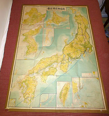 Huge wall map of Japan, agricultural, around World War II, 6x3 foot 日本地図