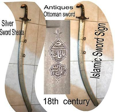 Ottoman Sword 18th Century Antiques Islamic Sword Sign & Seal Stamp Authentic