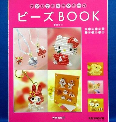 Animals beads craft mascot japanese beads craft pattern book sanrio character bead mascot hello kittyjapanese beads craft pattern book fandeluxe Images