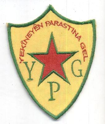 YPG Military Patch Emblem Anti ISIS Army Kurdish Battalion Collectible