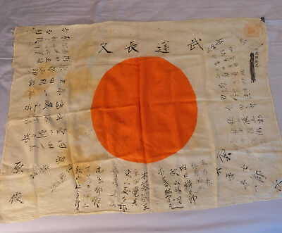 Vintage Original WW2 Japanese Meatball Good Luck Silk Flag With Writing 38 x 26