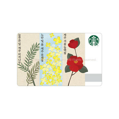 STARBUCKS KOREA 2018 Jeju Island City Gift Card