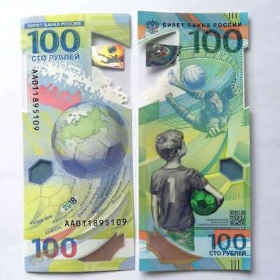 Russia 2018 100 Rubles Roubles BrandNew Banknotes of Russia FIFA 18 World Cup