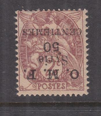 SYRIA, 1920 (July), INVERTED 50 Centiemes on 1c. Claret, lhm.