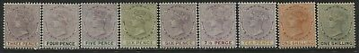 Lagos QV 1882 9 various values 3d to 1/ mint o.g.