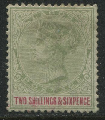 Lagos QV 1887 2/6d green & carmine rose mint o.g.