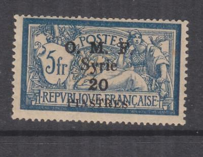 SYRIA, 1920 (March), thick OMF, 20p. in Black on 5f. Blue & Buff, lhm.