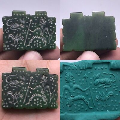 Wonderful Medieval  Hunters Seal intaglio Jade Stone Amulet